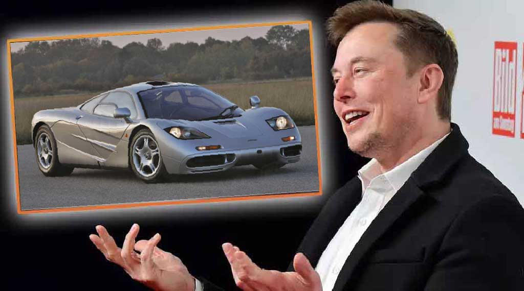 expensive things of Elon Musk- Car of Elon Musk